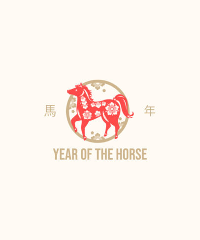 Chinese Zodiac-Themed T-Shirt Design Maker with a Horse Icon 3646h