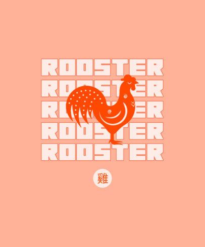 Chinese Zodiac T-Shirt Design Template with an Illustration of a Rooster 3647l