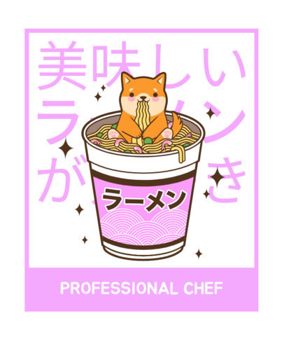 Kawaii T-Shirt Design Creator Featuring a Cute Dog in a Giant Noodle Cup 3689f