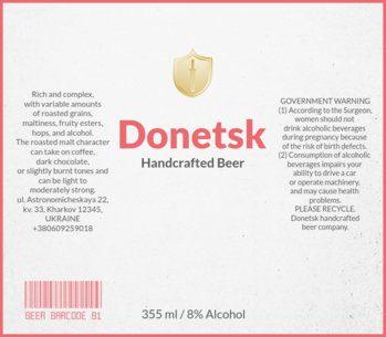 Minimalist Beer Label Maker for Craft Beer 772