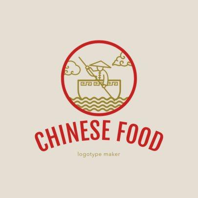 Chinese Food Logo Maker for a Noodle Restaurant 1667