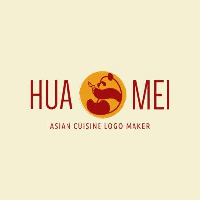 Chinese Restaurant Logo Design Template with Panda Graphics 1669b