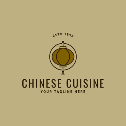 Chinese Food Logo Design Template for Chinese Cuisine 1666b