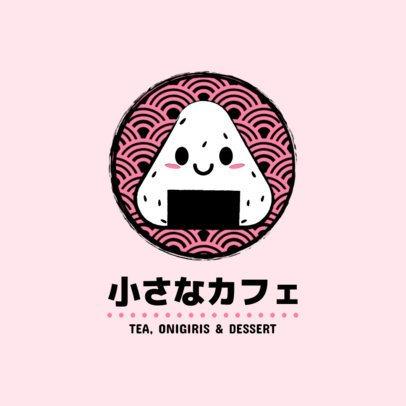 Japanese Food Logo Maker for Japanese Desserts 1818e