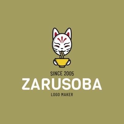 Funny Logo Design Generator for a Japanese Restaurant 1819b
