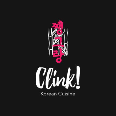 Korean Restaurant Logo Maker with Korean Calligraphy 1920c