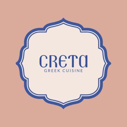 Greek Cuisine Logo Maker with Ornamental Badge 1930a