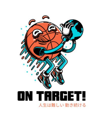 Urban Style T-Shirt Design Template with a Trippy Basketball Ball Graphic 244b-el1