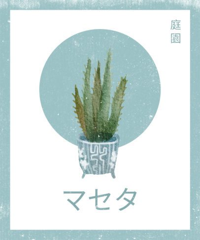 Illustrated T-Shirt Design Maker Featuring a Desert Plant on a Pot 2498c-el1